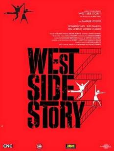 West side story4 1